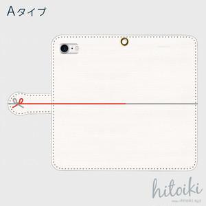 【名入れ可】手帳型iPhoneケース・スマホカバー(白木目・水引き・縁結び・結婚式お祝い・ギフト・プレゼント)