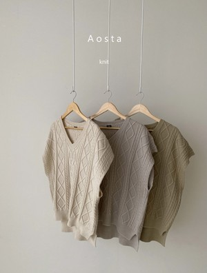 【先行予約】Aosta Cable Knit Best / mom