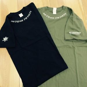 JKM オリジナルTシャツ・ヘブライ(カーキ)