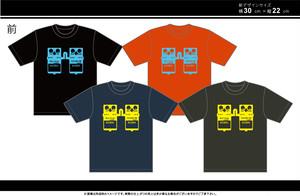 KOZA 14th Anniversary Tシャツ