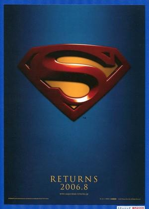 (1B)スーパーマン リターンズ