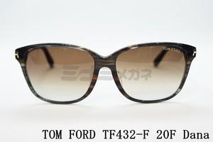 【正規取扱店】TOM FORD(トムフォード) TF432-F 20F Dana