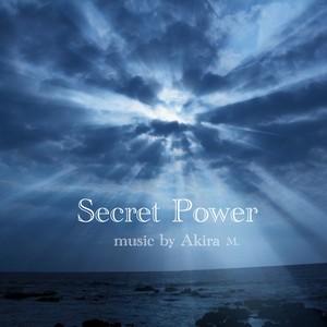 光の音霊(おとたま)CD Vol.2  Secret Power