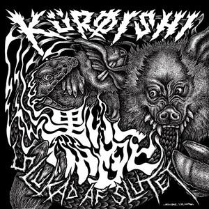 KUROISHI黒い死/Slukad Af Slutet(紙ジャケット仕様)
