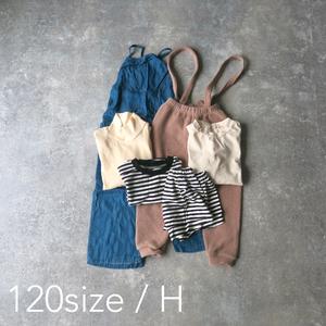 120size / happy bag H