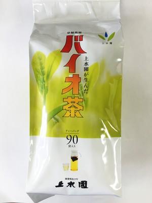 バイオ茶(水出し・お徳用)