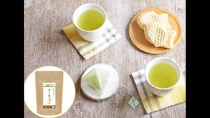 柚子の緑茶【ティーバッグ】