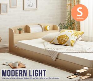 【シングル】  ライト付きローベッド[フロアベッド] Modern Light【高密度アドバンスポケットコイル】