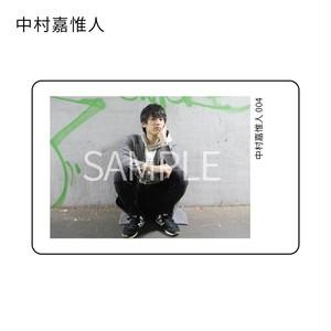 男劇団 青山表参道X 37card(中村嘉惟人)