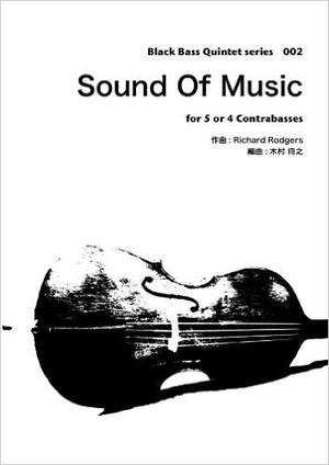 【PDF楽譜】Sound of Music