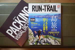 RUN+TRAIL Vol.25 (島旅)
