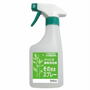 クリビオ 植物活性用 そのままスプレー300ml