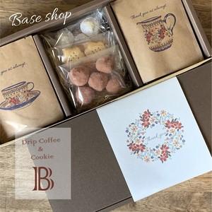 【B】thank you gift BOX【ドリップパック10杯と焼き菓子セット】【母の日】