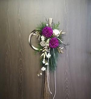 迎春水引飾り(黒金)紫ピンポンマム Mサイズ アーティフィシャルフラワー