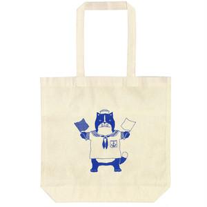 【エコトートバッグ】ネコおっさん 水兵