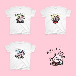 SUZURIで売ってるTシャツ