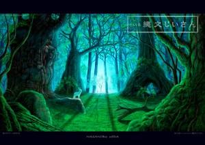 【A4サイズ複製画】森の中で・・・2010