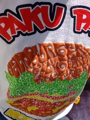 ハンバーガーTシャツ ~パクパクモグモグ~ C/#ナチュラル白