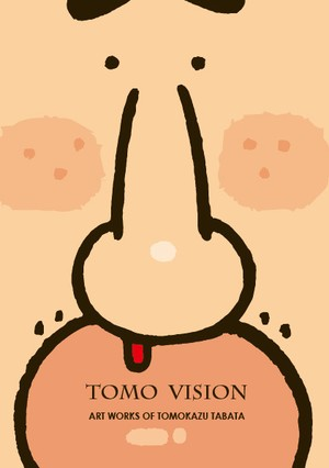 TOMO VISION - ART WORKS OF TOMOKAZU TABATA -