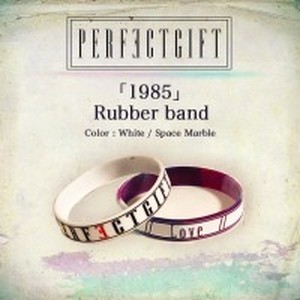 「1985」Rubber band