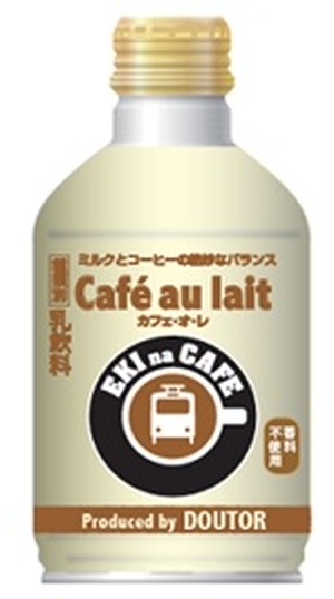 EKI na CAFEカフェ・オ・レ : 株式会社JR東日本リテールネット(NewDays)