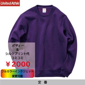 UnitedAthle 10.0オンス T/C クルーネック スウェット裏起毛(品番5928-01)