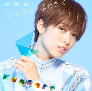 『Funfare』風男塾 初回限定盤B CD+DVD 特典①ステッカー ②店舗パネル展 パネル抽選券