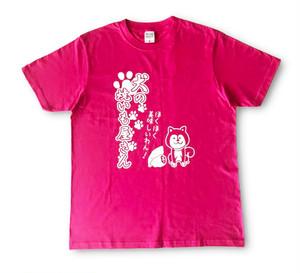 Tシャツ ピンク色 サイズ S,M,L