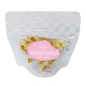 【komachi -na-】あまざけのワッフルラスク 20g  砂糖不使用。あまざけの自然な甘みが魅力