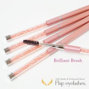 Brilliant Brush(ブリリアント ブラシ)