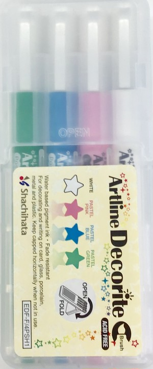 アートラインデコライト 筆タイプ4色セット