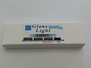 GLANZLIGHT Premium グランライト プレミアム 室内灯 10両入り