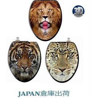 木製便座3Dライオン・トラ・豹デザイン BestonStyle