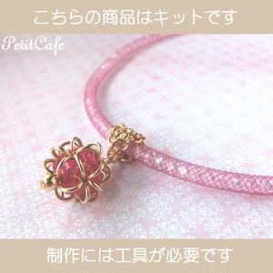 【キット】Chain Mailボールネックレス(Red)<No.286>