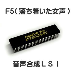 ATP3012F5-PU