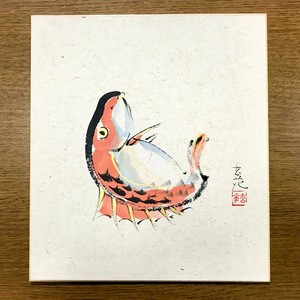 今井玄花 色紙「鯛」