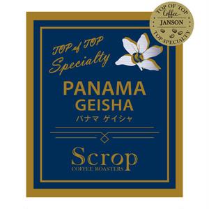 パナマ ジャンソン農園 ゲイシャ ナチュラル 中浅煎り (100g×5袋) 500g