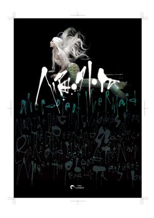 #11「人魚外伝〜Anecdote of Mermaid〜」パンフレット