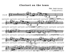 Clarinet on the town メロディー譜