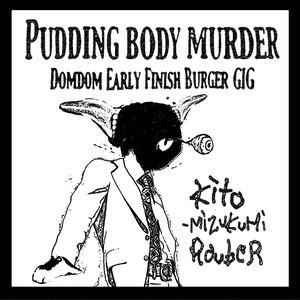 【新大久保アースダム支援】kito-mizukumi rouber「PUDDING BODY MURDER DOMDOM EARLY FINISH BURGER GIG」(CD)