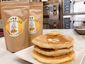【送料込】北海道パンケーキミックス 200g×4 袋