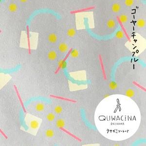 へんな優 「QUWACINAシリーズ」メモ帳 大 1