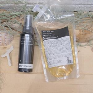 白髪抑制美容液『グレイリバース』詰め替え300ml 約6カ月分