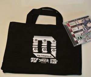 """メトロポリス トートバッグ & Album CD """"METRO IMPULSE"""" メトロポリス アルバムCD"""