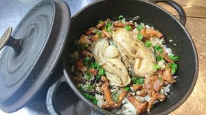 炊き込みご飯セット(日本一の牡蠣ごはん)1合お二人様分