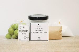 米麹と青梅の手作り酵素シロップセット