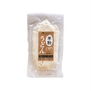 米粉うどん(半生麺)