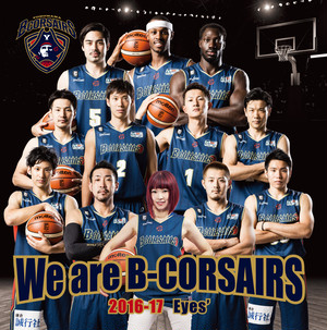 【CD】We are B-CORSAIRS2016-17Ⅱ/Eyes'