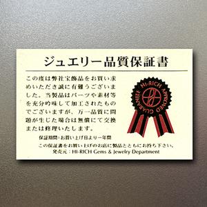 【繁栄と富貴の幸運の石】天然石 シトリン&オーロラクォーツ ブレスレット(12mm-8mm)