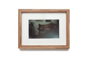 Eminata Print with frame